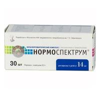 Нормоспектрум для взрослых капсулы 30 шт.