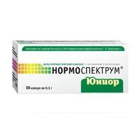 Нормоспектрум Юниор для детей и подростков от 7 до 18 лет капсулы 30 шт.