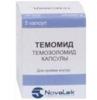 Темомид капсулы 140 мг, 5 шт.