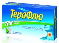 Терафлю лар ментол 1мг+2мг таб. д/рассасывания (ментоловые) х20