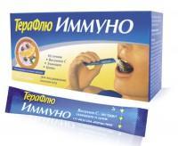 Терафлю иммуно пакетики 10 шт., апельсин