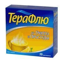 Терафлю пакетики 10 шт., лимон