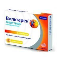 Вольтарен пластырь 30 мг/сутки, 2 шт.