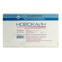 Новокаин ампулы 0.5% , 10 мл , 10 шт.