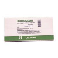 Новокаин ампулы 0.5% , 5 мл , 10 шт.