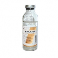 Новокаин флаконы 0.25% , 400 мл