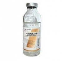 Новокаин флаконы 0.5% , 200 мл