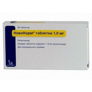 НовоНорм таблетки 1 мг, 30 шт.