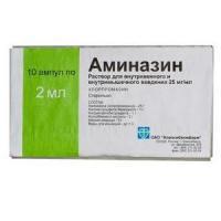 Аминазин ампулы 2.5%, 2 мл, 10 шт.