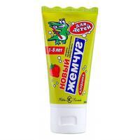 Новый Жемчуг Зубная паста Клубника для детей 50мл