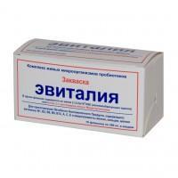 Эвиталия комплекс пробиотиков фл. х10 б .