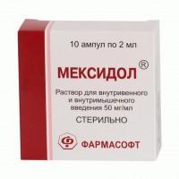 Мексидол ампулы 5%, 2 мл, 10 шт.
