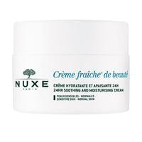 Nuxe Creme Fraiche активный тонизирующий крем 50 мл