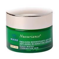 Nuxe Nuxuriance Emulsion эмульсия дневная для комбинированной кожи 50 мл