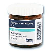 Амитриптилин никомед таблетки 10 мг, 50 шт.