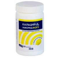 Кальций д3 никомед форте таб. жеват. 500мг+400ме №30 (лимон.)