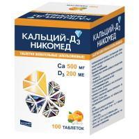 Кальций-д3 никомед таблетки жевательные, 100 шт.