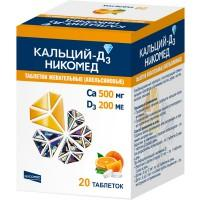 Кальций-д3 никомед таблетки жевательные, 20 шт.