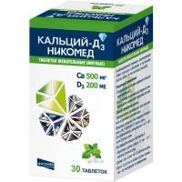 Кальций-д3 никомед таблетки жевательные, 30 шт., мята