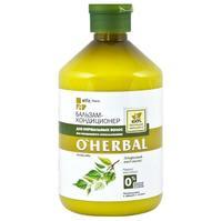 O Herbal Бальзам-кондиционер для нормальных волос для ежедневного использования 500 мл