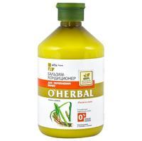 O Herbal Бальзам-кондиционер для укрепления волос 500 мл