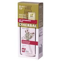 O Herbal Масло-флюид для окрашенных волос 50мл