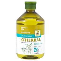 O Herbal Шампунь для сухих волос 500 мл