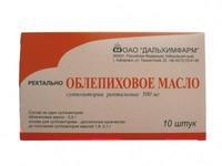 Облепиховое масло суппозитории ректальные 0,5 г 10 шт.
