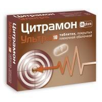 Цитрамон ультра таблетки, 10 шт.