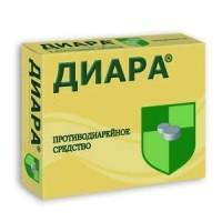 Диара таблетки жевательные 2 мг, 12 шт.