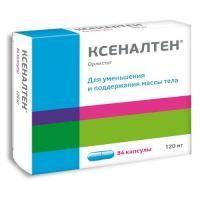 Ксеналтен капсулы 120 мг, 84 шт.