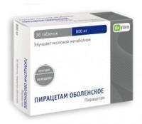 Пирацетам таблетки 800 мг, 30 шт.