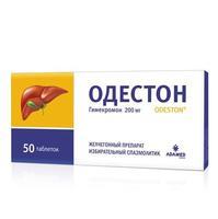 Одестон таблетки 200 мг, 50 шт.