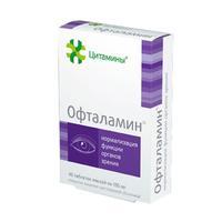 Офталамин таблетки 10 мг, 40 шт.
