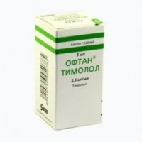 Офтан Тимолол капли глазные 2,5 мг/мл 5 мл