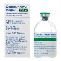 Оксалиплатин медак 150мг лиоф. д/пр. р-ра д/инф. фл. №1