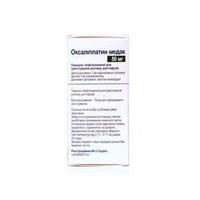 Оксалиплатин Медак флакон, 50 мг