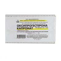Оксипрогестерон раствор оливковом масле 12.5% , 1 мл , 10 шт.