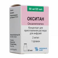 Окситан концентрат д/приг р-ра д/инфузий 2 мг/мл 25 мл флакон 1 шт.
