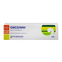 Оксолин мазь 0,25%10г