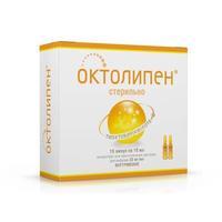 Октолипен 300мг/10мл №10