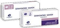 Оланзапин Канон таблетки покрыт.плен.об. 5 мг 28 шт.