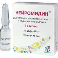 Нейромидин ампулы 15 мг/г 1 мл, 10 шт.