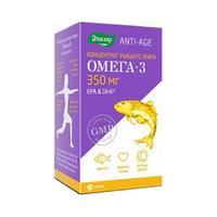 Омега-3 350 мг концентрат рыбьего жира ANTI-AGE капсулы 30 шт.
