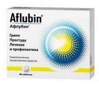 Афлубин таблетки, 48 шт.