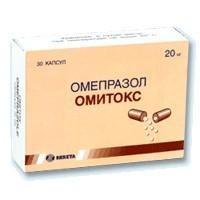 Омитокс капсулы 20 мг, 30 шт.
