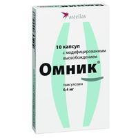 Омник капсулы с модиф. высв. 0.4 мг, 10 шт.