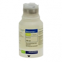 Омнипак флаконы 350 мг йода/мл , 100 мл , 10 шт.