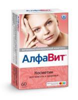 Алфавит косметик таблетки, 60 шт.
