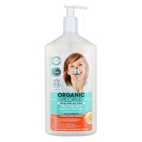 Organic People эко-гель для мытья посуды апельсин 500 мл